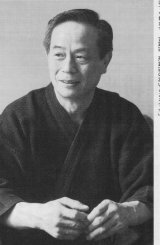 Osato Sensei relaxing during a magazine interview.