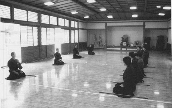 Zoshukan Temple Dojo. Headquarters of the Nihon Jodo Kai in Shibuya Tokyo.