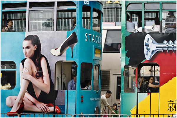 Mind the gap - Trams in Hong Kong