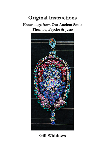Juno textile as Book cover (Publisher - Lulu)