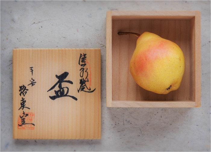 Soft ripe pear
