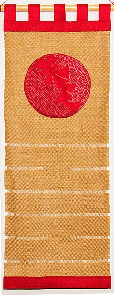 I Ching - Hexagram 30