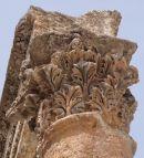 Detail of Roman Carving on Philadelphia's Collonade, Amman