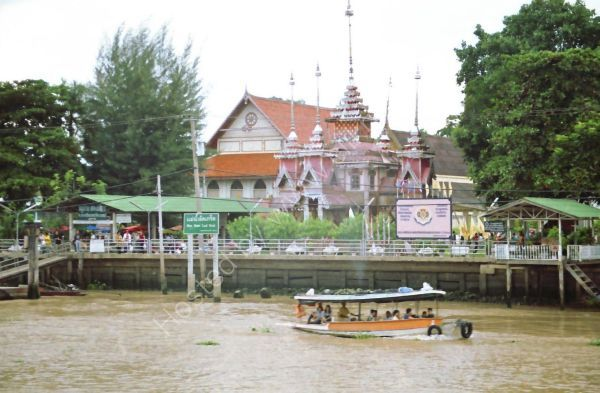 Water Taxi and Pier, Mae Nam Chao Phrayal River, Ayutthaya to Bangkok