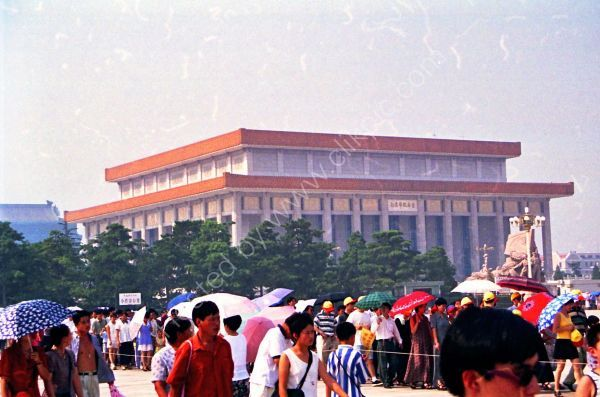 Chairman Mao's Memorial Hall, Tiananmen Square, Beijing