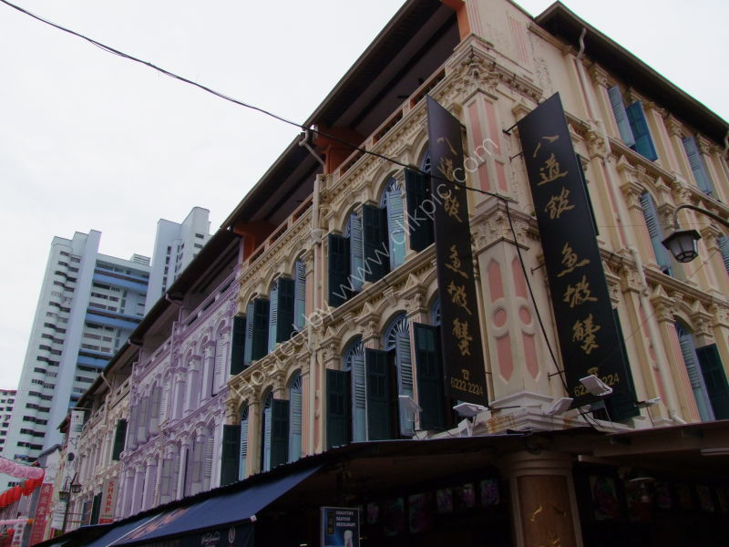 Typical Old Chinese Houses, China Town