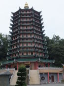 Pagoda at Chinese Temple, Kota Kinabalu