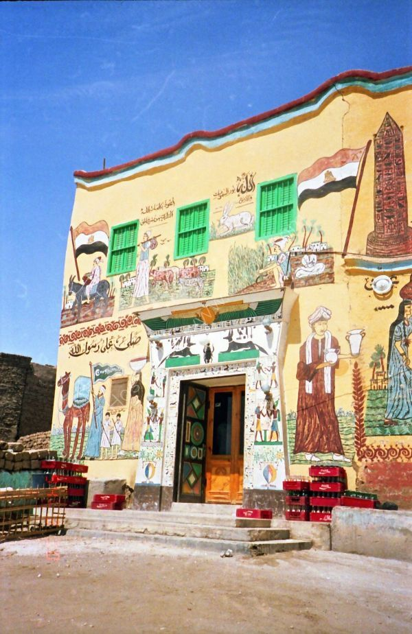 Egyptian Painted House, Location Unknown