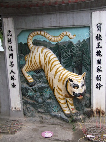 Picture at Entrance, Den Ngoc Son Temple, Hanoi