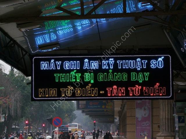 Electronic Signage, Hanoi