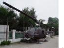 US Helicopter Gunship, Bao Tang Chung Tich Chien Tranh (War Remnants Museum), Ho Chi Minh City