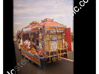 Funeral Vehicle, Vietnam