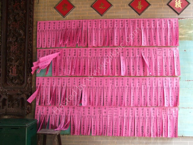 Donation Receipts, Thien Hau Chinese Temple, Ho Chi Minh City