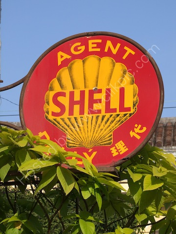 Old Shell Sign, Hoi An