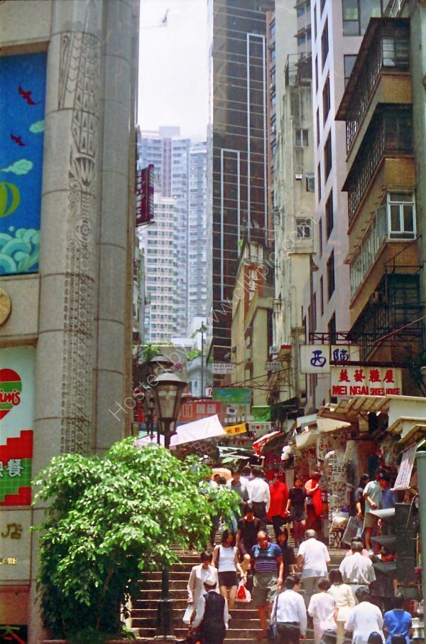 Side Street, Hong Kong Island