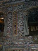 Piller Detail, Khai Dinh Tomb, Hue