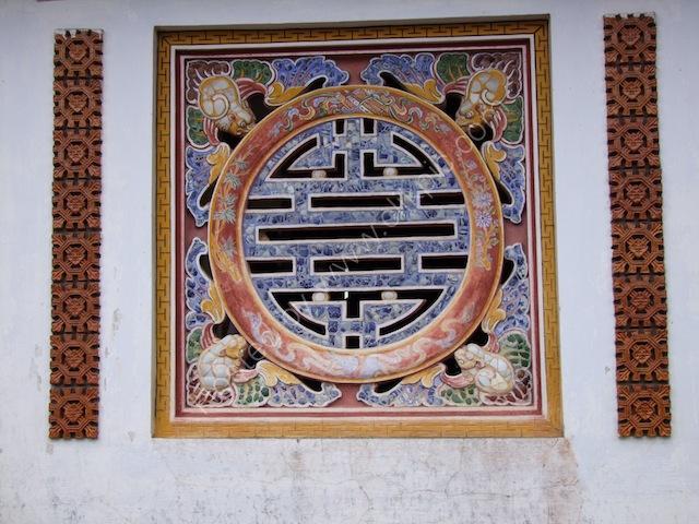 Detail, Kinh Thanh (Citadel), Hue