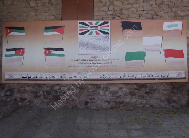 Evolution of Jordanian Flag