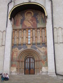 Doorway of the Cathedral of The Assumption, Ivanovskaya Square, within the Kremlin