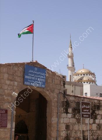 Mosque, Madaba