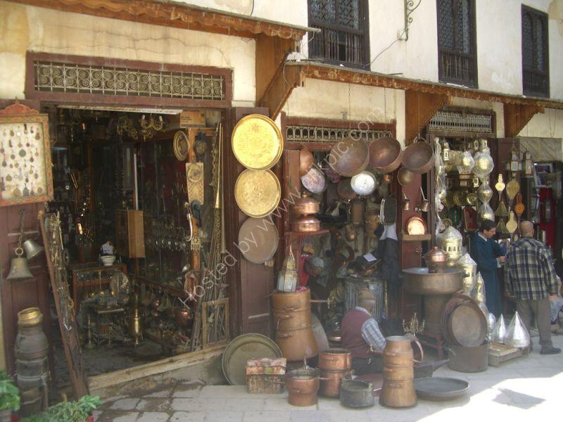 Metal Wares Shop, Medina, Fes