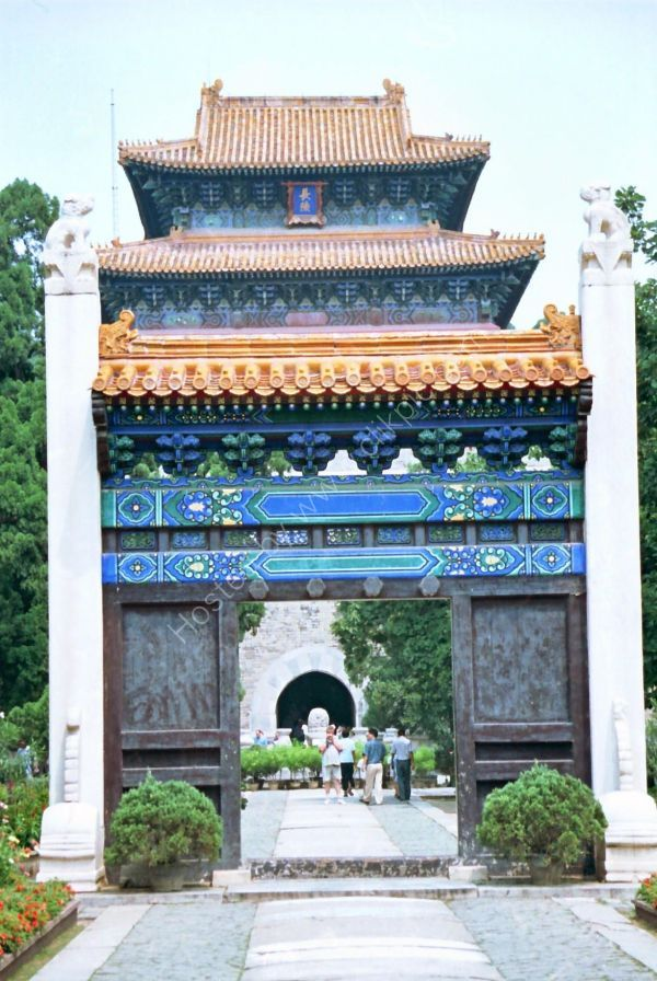 Ming Tombs Entrance, Beijing