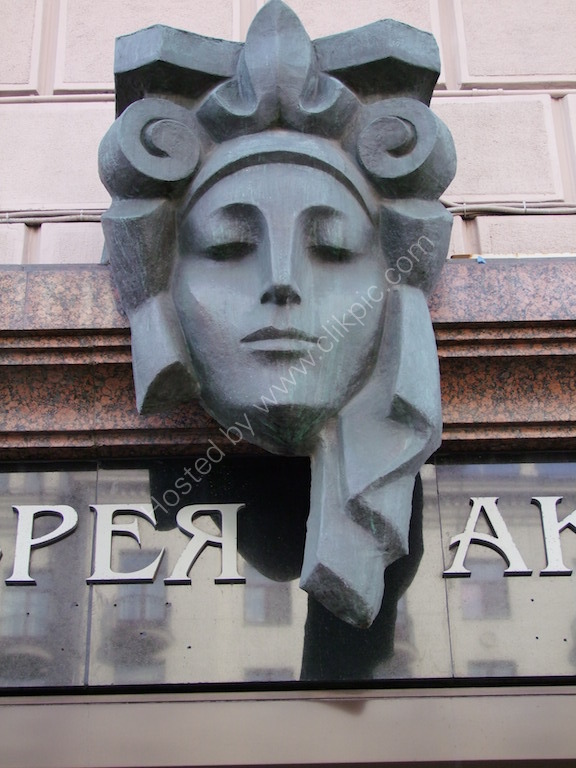 Soviet Art on a building, Moscow