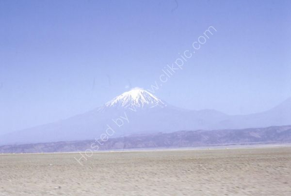 Mount Ararat, South West Turkey near Iranian Border