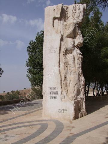 Millenium 2000 Memorial, Mount Nebo