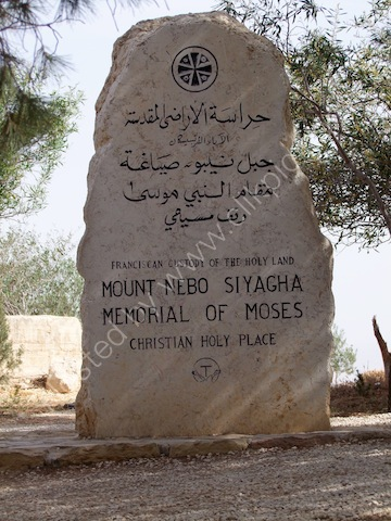 Moses Memorial, Mount Nebo