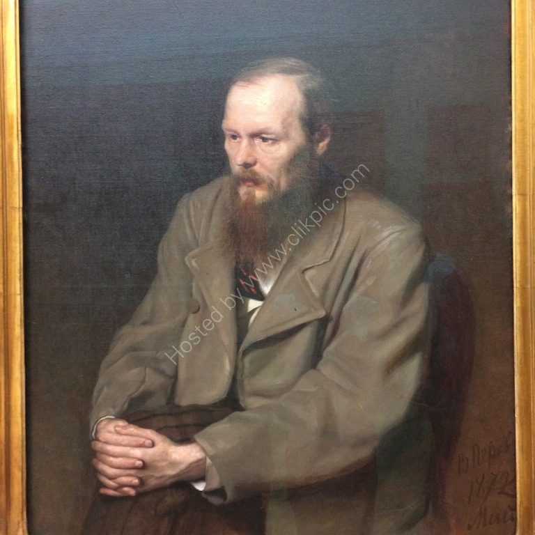 Painting of Fyodor Dostoevsky 1821-1881, Hermitage Museum
