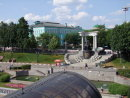 Pushkin Museum & Park, Moscow