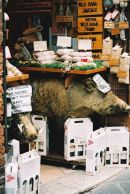 Wild Boar Food Shop, San Gimignano, Tuscany