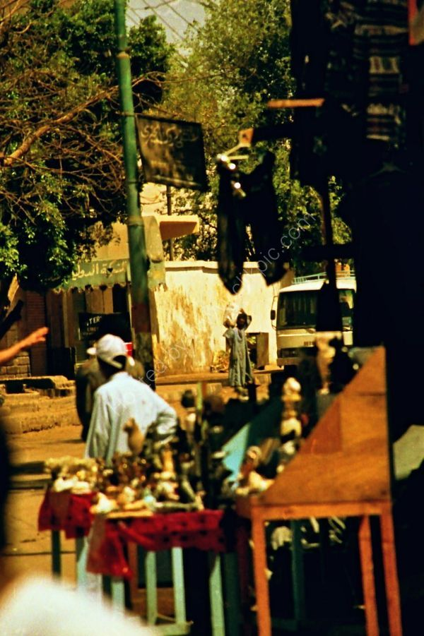 Typical Street, Edfu