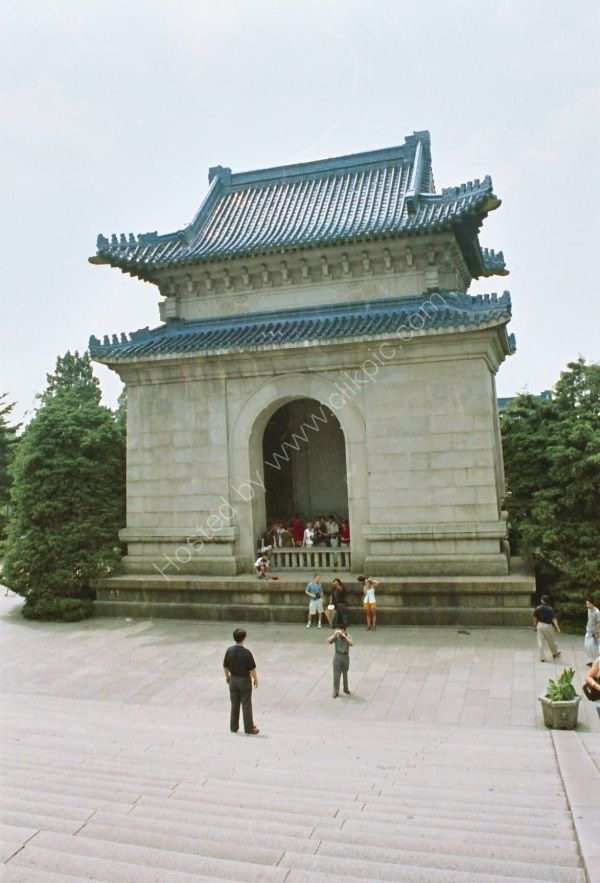 Sun Yatsen's Mausoleum, Purple & Gold Mountains, Nanjing