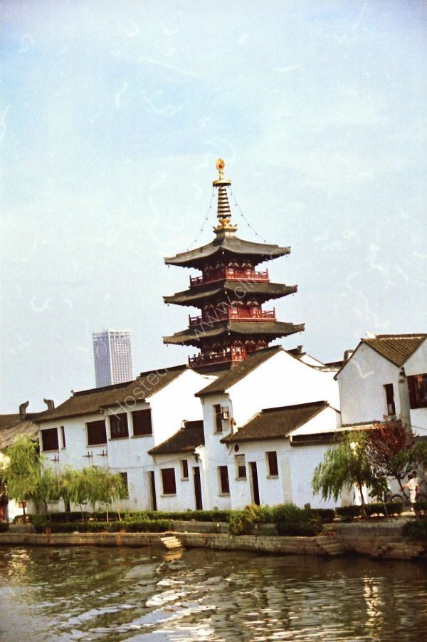 Pagoda seen from Grand Canal Entrance to Suzhou