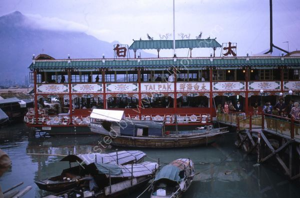 Tai Pak Floating Restaurant, Castle Peak, Hong Kong