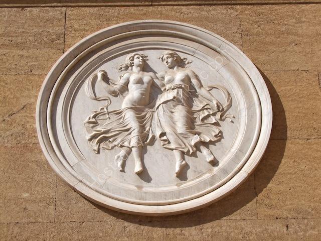 Marble Plaque Detail, Theatre Massimo, Palermo
