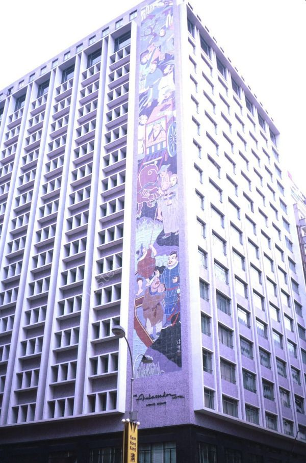 Mosaic on Ambassador Hotel, Nathan Road, Kowloon