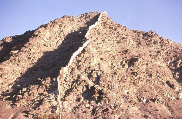 Stone Dividing Wall, Kabul