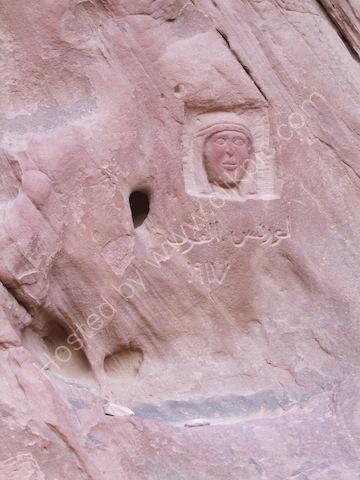 Carving on Sandstone Rock, Wadi Rum