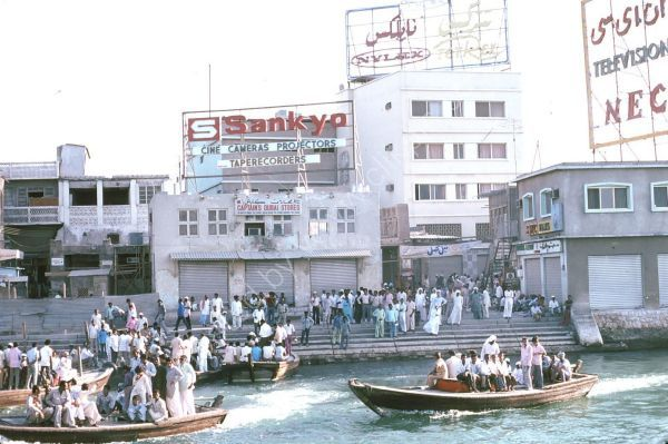 Water Taxis at Rush Hour!, Dubai Creek