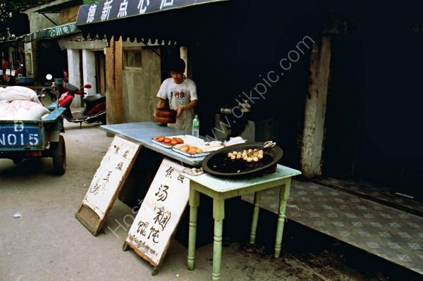 Fast Food Restaurant, Old Town, Wuxi
