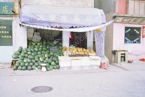 Fruit Shop, Old Town, Wuxi