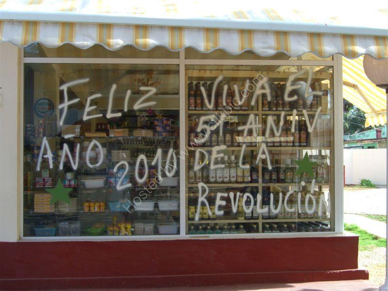 Viva la Revolution!, Varadero