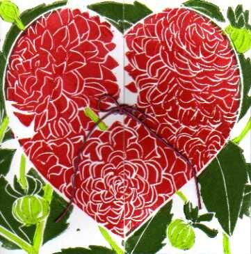Dahlia Heart