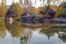13 Guhuayuan Park II, Nunchou, Nr Shanghai, China