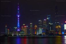 18 Shanghai Bund II, China