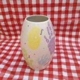 Vase - £36.00
