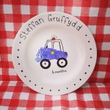 Plate £12